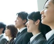採用業務サポートします 人事部など採用部署がない企業経営者の方、採用業務支援します