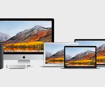はじめてのmacOS、教えます 基礎から応用まで、macをはじめて学びたい方へ。