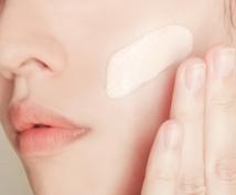 若々しい肌やアンチエイジングの秘訣を教えます 美肌を保つために必要なノウハウを分かりやすく教えます