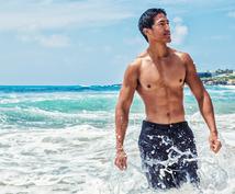 夏間近!ビギナーでも体引き締め方法教えます 露出が増える夏、綺麗に格好良く夏を過ごすには締まった体が必要