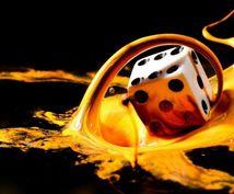ギャンブルその他依存の解決の糸口を提供します パチンコやスロットで苦しんでいるならここへご相談ください