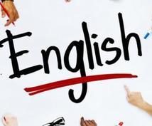 英語⇄日本語何でも翻訳します 手紙、メール、教材、などなどお手伝いします!