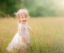 お子様の得意分野お教えします お子様の得意、不得意を知っていれば子育てしやすいかも!?