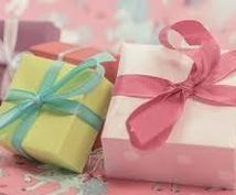 特別感のあるプレゼント提案します プレゼントを渡すなら、記憶に残る物を!