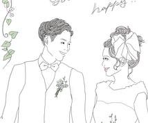 ウェルカムボードのイラストを描きます 結婚式に・・・記念に残るウェルカムボード♡