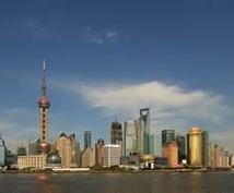 中国生活6年の私が中国(生活費、価値観等)についてお話します