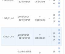 バズビデオの高単価アカウント作成方法教えます トップバズの最新情報!0.2垢を作りさらに収益アップ!!