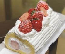 プロのパティシエがケーキ作りの相談なんでも乗ります 本のレシピでは聞けない事、なんでもお答えします!