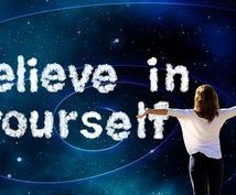 習慣を味方に人生を変えたいあなたの努力を応援します 続かない自分から本気で脱却したいあなたのためにやります!