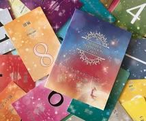 数秘カード・チャネリングでみていきます 数秘カード、ハイヤーが教えてくれるヒントをお伝えします。