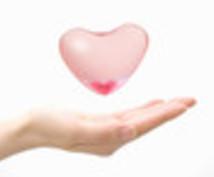 ◆超お得!◆「体」に「心」に「運気」に使える純粋なエネルギーを送ります!◆
