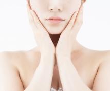 8分類☆顔タイプ診断であなたの魅力を引き出します 第一印象を素敵に☆愛され顔になりたいあなたへ