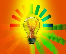 【今あるものを活かし切る!】中小企業〜個人向けに商品・サービス・企画・戦略のアイデアを提供します!