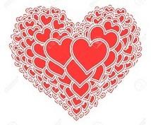 恋専科~涙の雫~あなたの『恋』のお悩みお聞きします 誰かにこの『恋心』を聞いて欲しい~親身にメッセージで受付中!