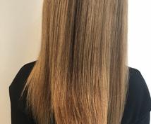 今より髪の毛が綺麗になって、持続する方法教えます 高級店で美意識の高いお客様がやっている正しいヘアケア法☆