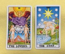 二者択一☆タロットカードのメッセージを伝えます A or Bの二者択一で迷っているあなたへ。
