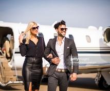 豪華空の旅を破格に行く方法をあなたに教えます 国内海外問わずにいつでも好きな時に好きな場所へお得な価格で!