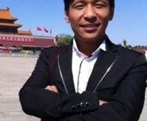 中国語圏(中国、台湾、香港、シンガポール)留学カウンセリング