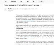 ビジネス・プライベートのメール翻訳します こちらの要望を伝えたり、確実に返信・回答が早く届くメール作成