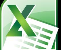 【Microsoft Excel】エクセル・マクロ作成代行!VBAで自動化!ツール作成!