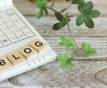 WordPressについて詳しくご説明します 初心者さんにWordPressブログの設営法を教えます。