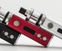 電子タバコおすすめます 小さな煙装置が通常の大型煙装置