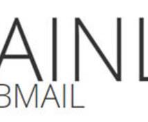 独自ドメインメール簡単に使える様にします 自分のドメインメールが欲しい!でも、設定とかめんどくさい!