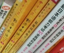 针对在日中国人教日语  在日中国人に日本語教えます 没时间去日语教室的朋友···  日本語教室に行く時間のない方