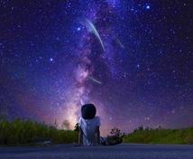 多次元ヒプノで潜在意識の旅に出かけます 制限を外して、本来の自分自身とアクセスしましょう!