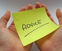 営業に対する苦手意識を改善します 相談に乗ってくれるメンターがすぐそばに居たら心強い
