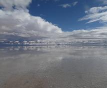 ウユニ塩湖行く方相談のります 経験をもとにおすすめの宿、過ごし方等相談乗ります!