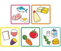 栄養指導します 管理栄養士が食生活の改善案をご提示します。
