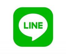 LINEの長続きするテクニック教えます LINEが難しい…どう話を盛り上げたら。。そんな方へ