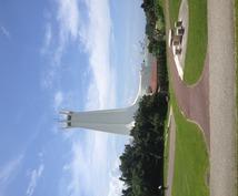 沖縄に移住を考えている方へ、サポート致します!