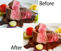 あなたが撮ったメニュー用料理写真美味しそうにします 飲食店の料理メニューの写真をおいしそうに補正したい時に。