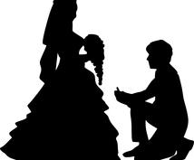 その婚活のお悩み解決します 婚活でお悩みの方、現役占い師が明るい未来へとお導きします!