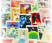 日本の神様カードでメッセージをお伝えします 応援してくれる神様、参拝おすすめ神社を知りたいあなたへ