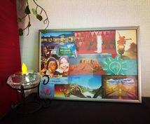 毎日見るお部屋に効果的な風水シンボルをご提案します ★人生の8つのテーマであなただけの風水ビジョンボードを作成★