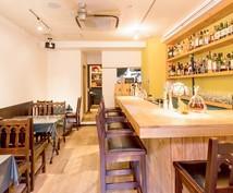 お店(飲食店・レストラン)を探します - 空席の確認、地域、目的いろいろ