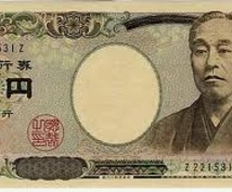 【6万円】が【無料】で手に入る方法教えます。