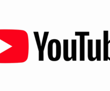 youtubeの攻略方法教えます 【youtubeで稼ぎたい人にポイントをお教えします】