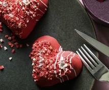 栄養士がバレンタインレシピ教えます バレンタイン恋人、友達、旦那、親、上司、幼児、赤ちゃん