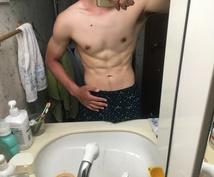 2週間で3キロ痩せます 可愛くなりたい、痩せたい、綺麗になりたい方へおススメ