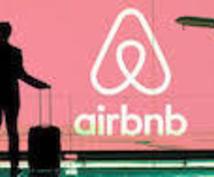 airbnbや民泊利用マニュアル中国語作成します 現在民泊を運営されてる方に向けてサービスを提供致します