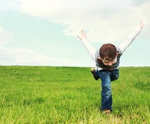 小学生のために、苦手な運動を動画でアドバイスします この夏で挽回したい!できるようになりたい!そんなお子さんへ!
