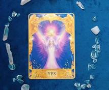 今の恋を叶える3つの魔法のアドバイスを伝えます 自分とお相手に魔法をかけて恋を叶えましょう