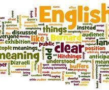 使える効率的な英語の勉強法を教えます!!