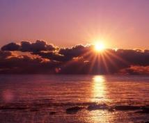希望霊術で鑑定致します 希望や幸福を掴む霊術師・必ず未来は開けます