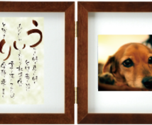 大切なペットに感謝の気持ちを綴った名前の詩のプレゼント