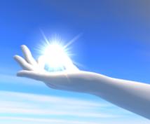 高次元の女神ガイアの愛のエネルギーは 魂から癒され生まれ持った愛と光・本来の姿へ目覚めます